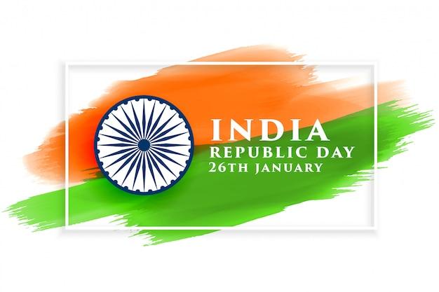 Cartão de dia da república indiana estilo aquarela abstrata