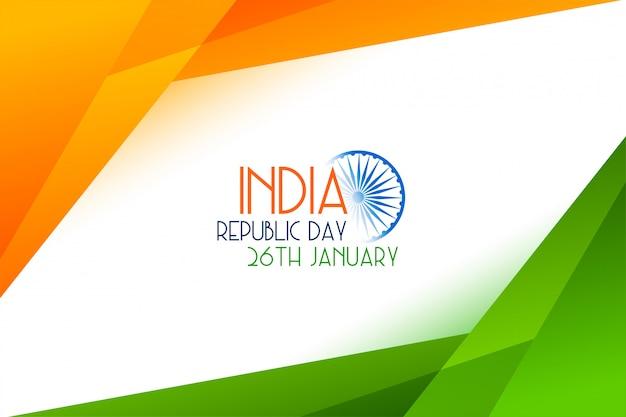 Cartão de dia da república indiana tricolor estilo geométrico