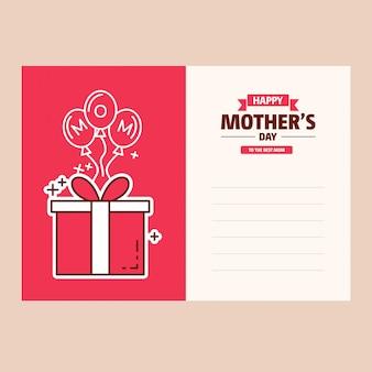 Cartão de dia das mães banner background