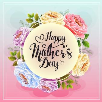 Cartão de dia das mães com decoração de flores de camélia