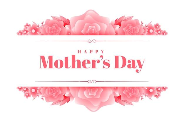 Cartão de dia das mães com decoração de flores