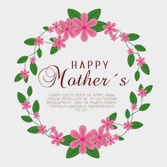 Cartão de dia das mães com decoração de plantas e folhas de flores