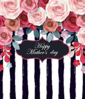 Cartão de dia das mães com flores de papel parabéns pelo feriado template vector