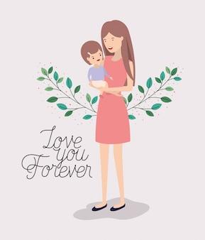 Cartão de dia das mães com mãe e filho folhas coroa