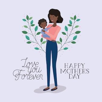 Cartão de dia das mães com mãe negra e filha folhas coroa