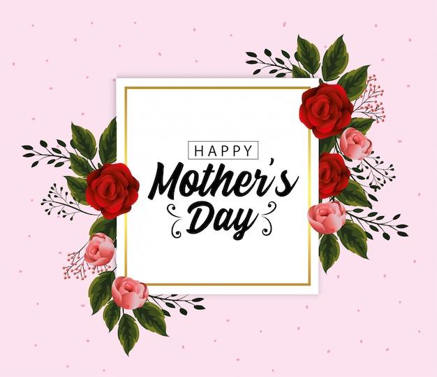 Cartão de dia das mães com plantas de flores exóticas