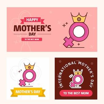 Cartão de dia das mães com tema rosa e logotipo