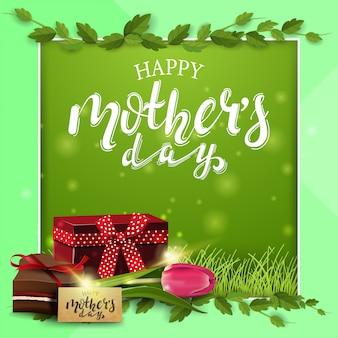 Cartão de dia das mães em verde com liana