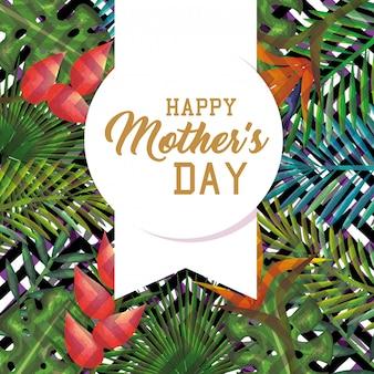Cartão de dia das mães feliz com decoração floral