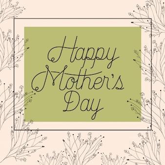 Cartão de dia das mães feliz com quadro quadrado de ervas