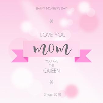Cartão de dia das mães rosa linda