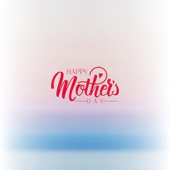 Cartão de dia das mães