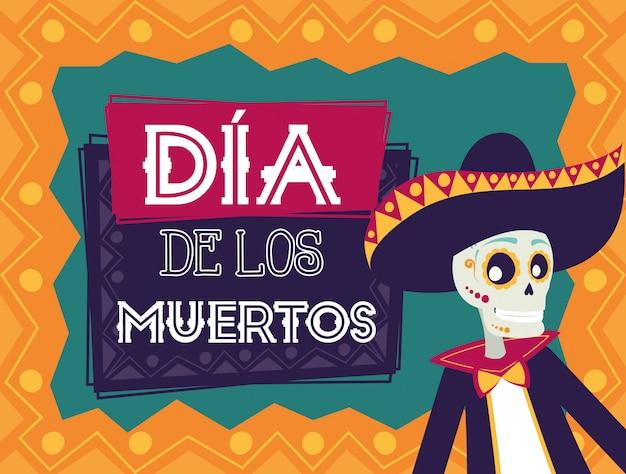 Cartão de dia de los muertos com mariachi skul