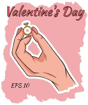 Cartão de dia dos namorados. a mão de uma mulher segura uma aliança de casamento. estilo dos desenhos animados.
