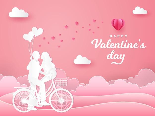 Cartão de dia dos namorados. casal sentado em uma bicicleta e olhando um ao outro com uma mão segurando balões em forma de coração na rosa