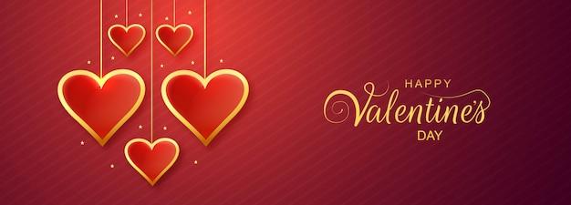 Cartão de dia dos namorados com banner