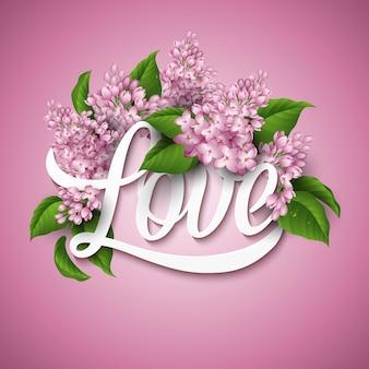 Cartão de dia dos namorados com flores syringa.