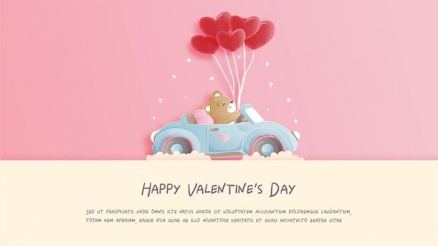 Cartão de dia dos namorados com fofo urso de pelúcia com carro antigo e balão de coração