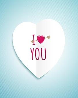 Cartão de dia dos namorados com o coração de papel branco e o sinal eu te amo