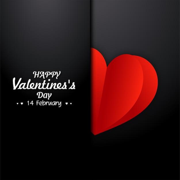 Cartão de dia dos namorados com papel coração