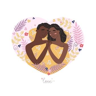 Cartão de dia dos namorados com personagens fofinhos. amantes homem e mulher negra afro-americana abraçam deitada na cama. conceito de família feliz. casal em um relacionamento apaixonado.