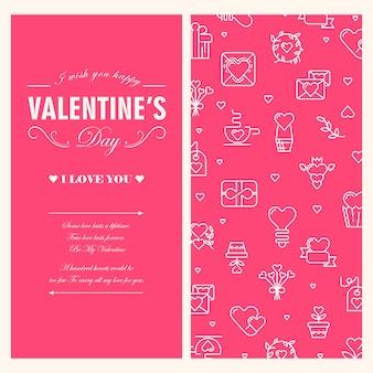 Cartão de dia dos namorados com texto e festivo tradicional alinhado