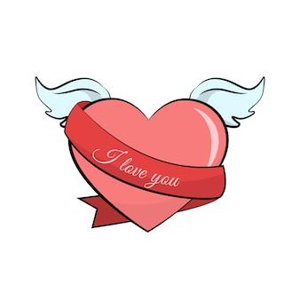 Cartão de dia dos namorados de coração com asas