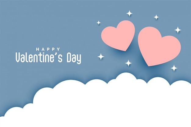 Cartão de dia dos namorados em estilo de corte de papel