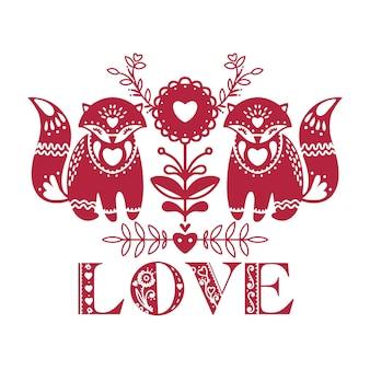Cartão de dia dos namorados folk abstrato com duas raposas e flores