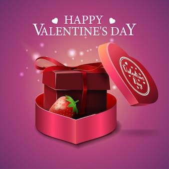 Cartão de dia dos namorados rosa com presente e morango