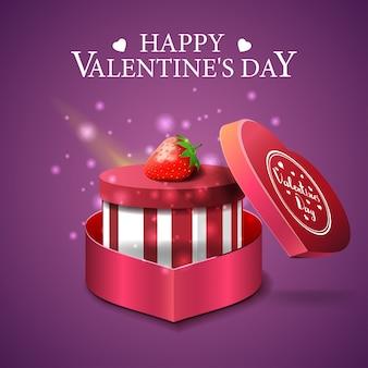 Cartão de dia dos namorados roxo com presente e morango