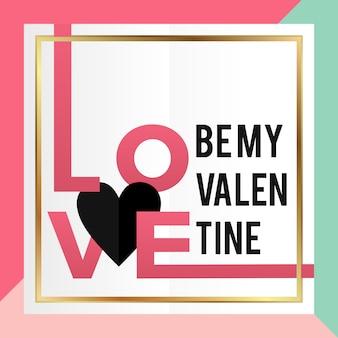 Cartão de dia dos namorados saudação design pop art na moda