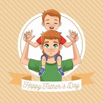Cartão de dia dos pais com o pai carregando filho com moldura de fita