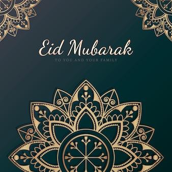Cartão de eid mubarak com fundo mandala