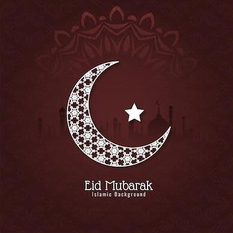 Cartão de eid mubarak com lua crescente decorativa