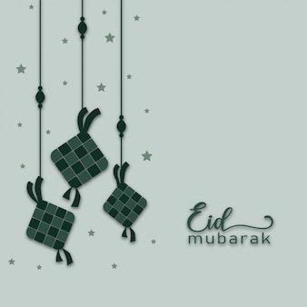Cartão de eid mubarak na cor verde