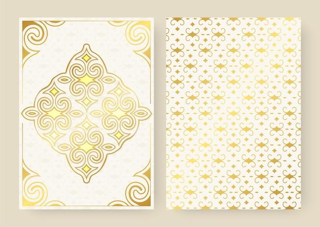 Cartão de felicitações com padrão de ornamento branco