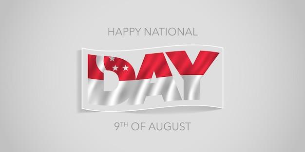 Cartão de felicitações da bandeira do vetor do feliz dia nacional de singapura