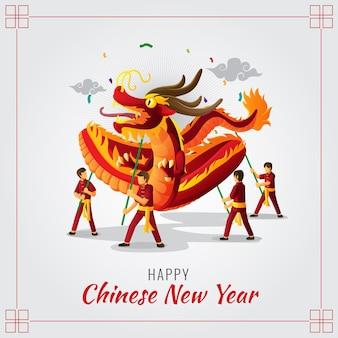 Cartão de felicitações de ano novo chinês com dança de dragão