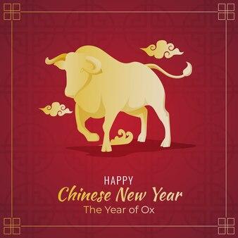 Cartão de felicitações de ano novo chinês com o fundo do ano do boi