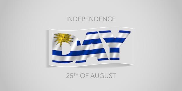 Cartão de felicitações de banner de vetor de feliz dia da independência do uruguai