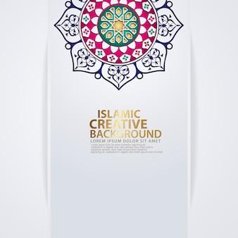 Cartão de felicitações de desenho arabesco árabe para grandes eventos islâmicos Vetor Premium