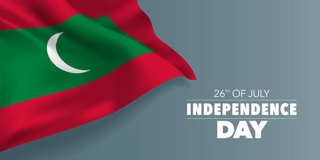 Cartão de felicitações de dia da independência de maldivas, banner com ilustração em vetor modelo texto. feriado memorial das maldivas em 26 de julho, elemento de design com bandeira com crescente