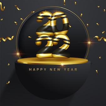 Cartão de felicitações de feliz ano novo de luxo 2022