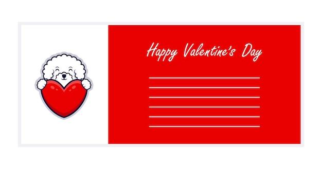 Cartão de felicitações de feliz dia dos namorados com um cachorro fofo segurando um grande coração