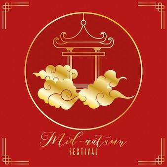 Cartão de felicitações de festival de meados do outono com torre dourada e ilustração vetorial de nuvens design