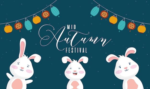 Cartão de felicitações de festival de outono com design de ilustração vetorial de coelhos e lâmpadas