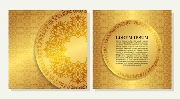 Cartão de felicitações de luxo com ornamento de ouro