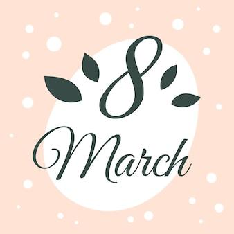 Cartão de felicitações de primavera para o dia da mulher, 8 de março. cartão quadrado-de-rosa com uma inscrição.