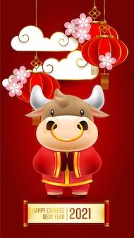 Cartão de felicitações do ano novo chinês de 2021, o ano do boi,